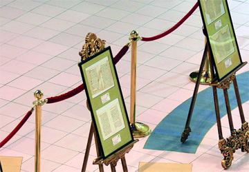 http://media.emaratalyoum.com/inline-images/341455.jpg