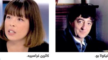 http://media.emaratalyoum.com/inline-images/344524.jpg