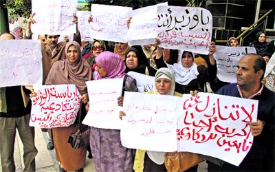 http://media.emaratalyoum.com/inline-images/346474.jpg