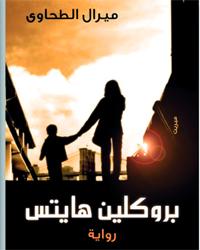 http://media.emaratalyoum.com/inline-images/346925.jpg